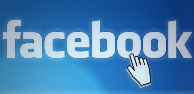 Проверка банка по фейсбук