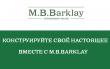 M B Barklay Банк Отзывы