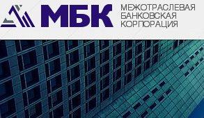 межотраслевая банковская корпорация отзыв лицензии