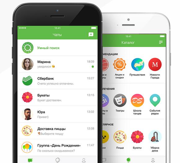 Новое приложение Сбербанка