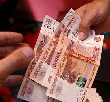 Деньги МФО платежная дисциплина