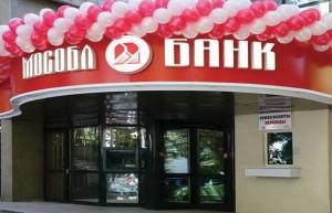 Московский Областной Банк