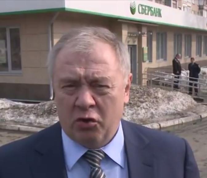 Ограбили банк Удмуртия