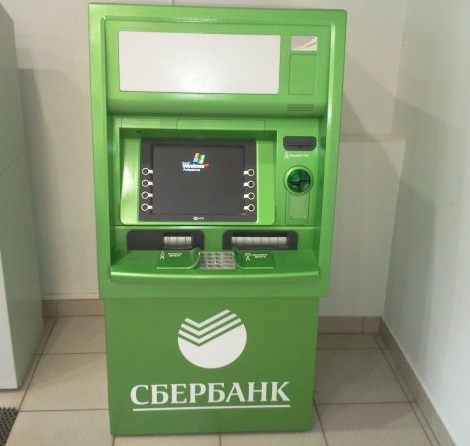 взлом банкомата Сбербанка
