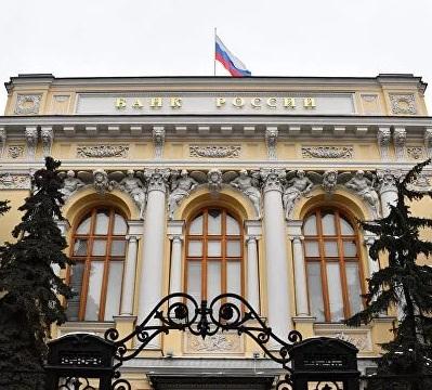 Обязательные нормативы Банка России