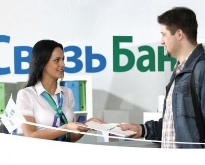 Связь банк ипотека с господдержкой
