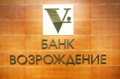Банк Возрождение новые акционеры