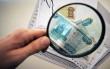 Максимальная сумма долга в МФО