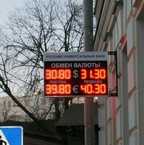 курс рубля 35