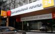 Ограбили банк в Челябинске