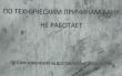 Ограбление Сбербанка Ижевск