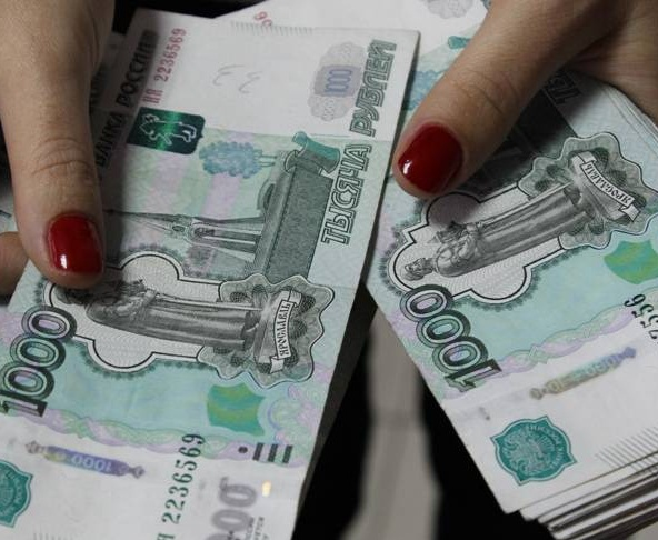 Банк или МФО