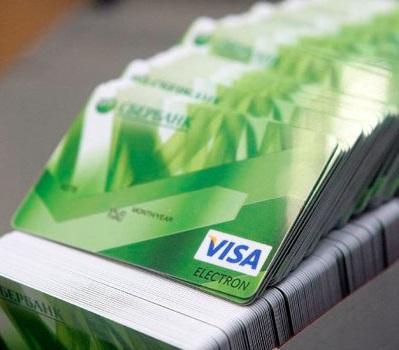 Безопасность средств на картах Сбербанка