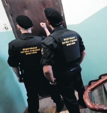 Арест жилья судебными приставами