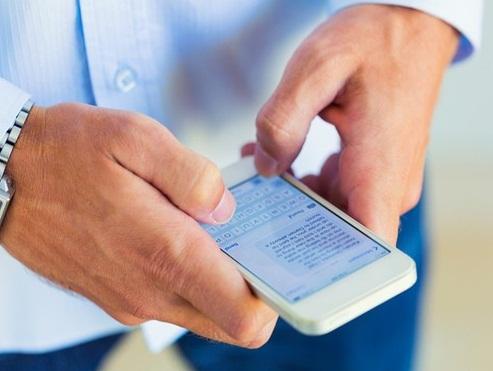 Арест мобильного счета