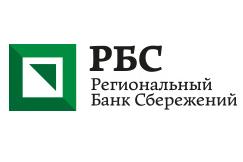 Региональный банк сбережений отозвали лицензию