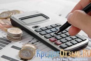 комиссия банка за выдачу кредита