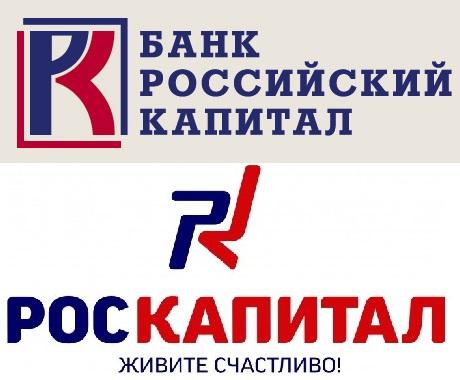 иск в суд роскапитал