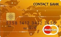 РУССЛАВБАНК Кредитные карты