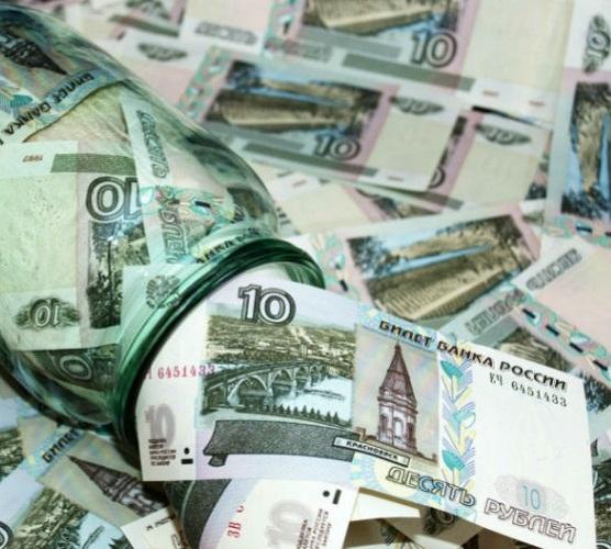 Вклады депозиты банки россияне