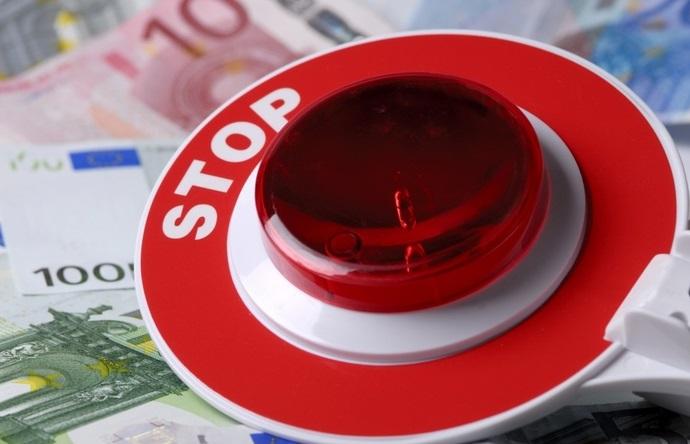 отказ в выдаче кредита