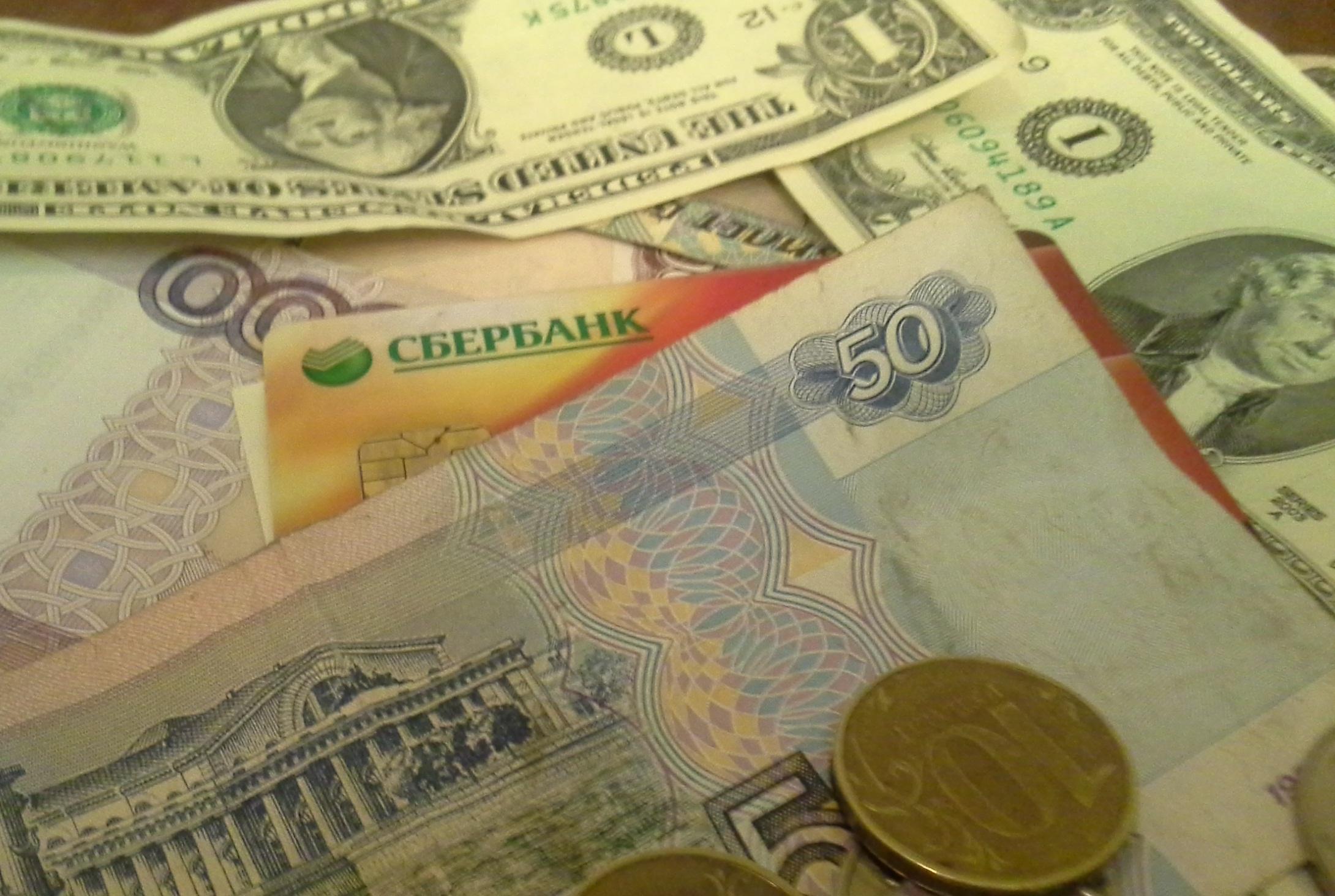 Валютная ипотека Сбербанк