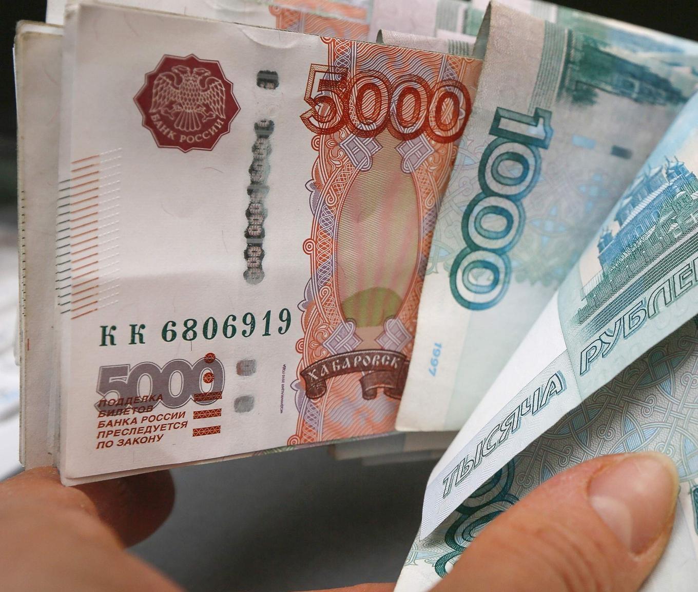 Сбережения Россиян
