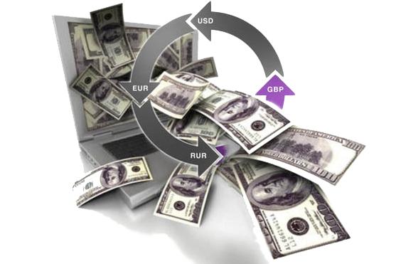 Обмен валюты в интернете