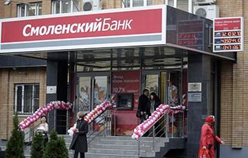 Смоленский банк просит у ЦБ стабилизационный кредит