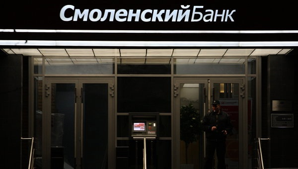 Смоленский банк потерял лицензию