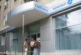 СМП Банк отзывы