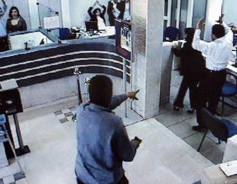 нападение на банк магнитогорск
