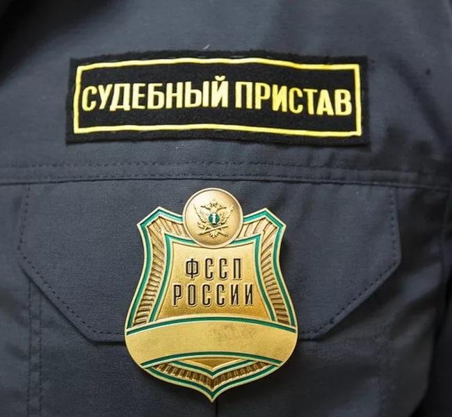 Реестр коллекторов ФССП