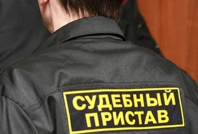 Арест квартиры судебными приставами