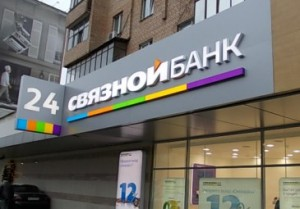 Связной банк курс валют