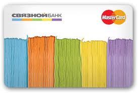 связной банк карта