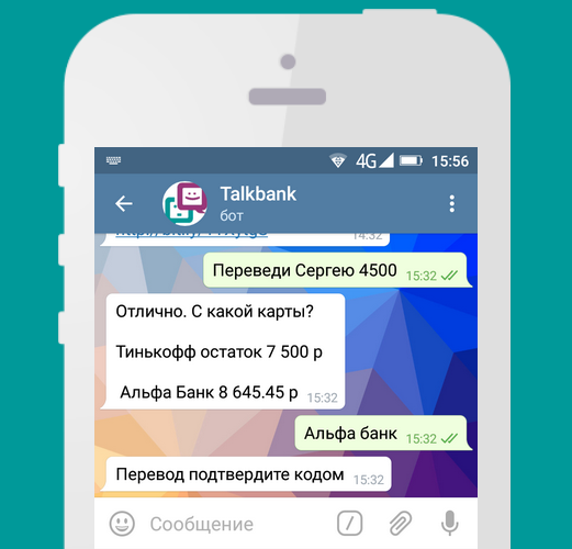 TalkBank io