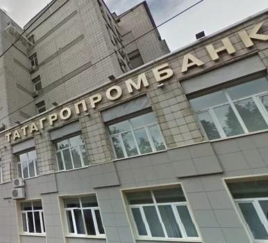Татагропромбанк отзыв лицензии