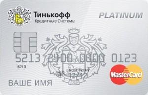 карта тинкофф платинум