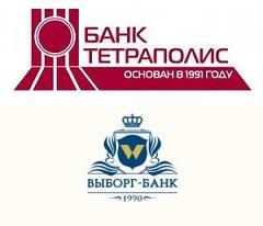 Тетраполис Выборг Банк