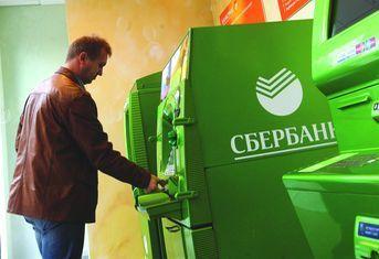 Проблемы с банкоматом Сбербанка