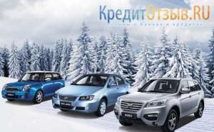 Автокредиты в Уралсиб