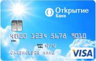 Банк Открытие кредитные карты отзывы