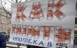 Валютная ипотека Дмитрий Медведев