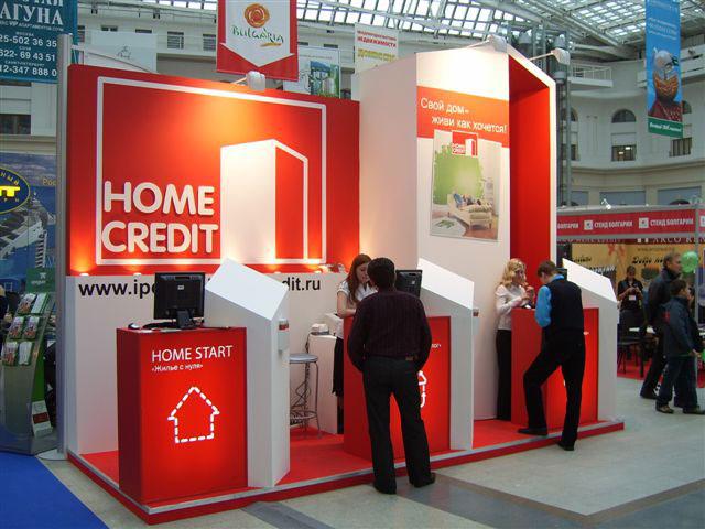 кредит в хоум кредит