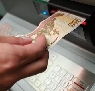 Внесение наличных Альфа Банк Промсвязьбанк