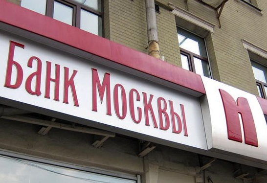 Рефинансирование в Банке Москвы
