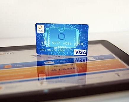 Visa QIWI Plastic PayWave