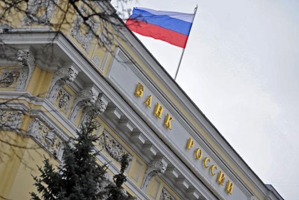 Банк России отзыв лицензии