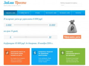 houm-kredit-ekaterinburg-na-karte